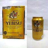 【ふるさと納税】サッポロエビスビール350ml 2ケースセット
