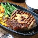 【ふるさと納税】飛騨牛 A5等級 牝牛限定 赤身のジューシーステーキ用肉 約1kg