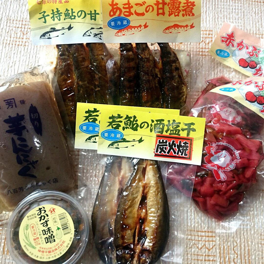 【ふるさと納税】清流の川魚と七宗町の赤かぶ漬セットA