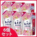 【ふるさと納税】レノア本格消臭 フローラルフルーティーソープの香り 詰替用 超特大(1.35L)