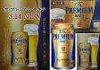 【ふるさと納税】サントリープレミアムモルツ350ml缶 2ケースセット