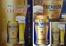 【ふるさと納税】サントリープレミアムモルツ350ml缶2ケースセット