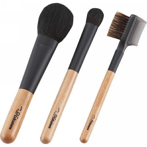 【ふるさと納税】熊野化粧筆桜軸3本セット