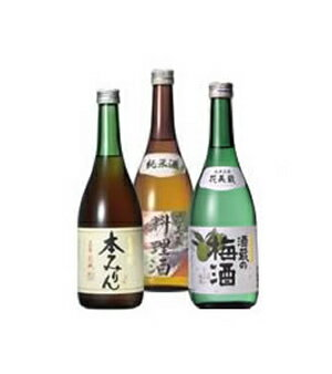三年熟成本みりん・料理酒・酒蔵の梅酒セット
