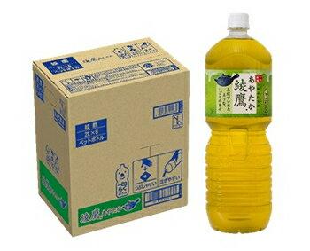 【ふるさと納税】綾鷹 ペットボトル2L×6本