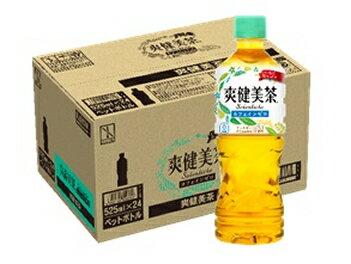 【ふるさと納税】【ノンカフェイン】爽健美茶 525ml×24本