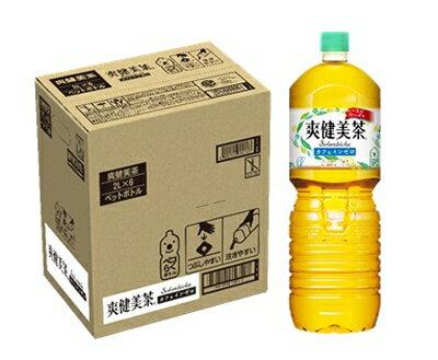 【ふるさと納税】【ノンカフェイン】爽健美茶 2L×6本