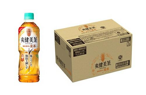 【ふるさと納税】【機能性表示食品】【ノンカフェイン】爽健美茶 健康素材の麦茶 600ml×24本