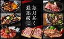 【ふるさと納税】【定期便】岐阜県産ヒノキチップのスモークプレ...