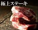 【ふるさと納税】ステーキ&岐阜県産スモークチップセット