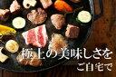 【ふるさと納税】岐阜県産ウインナー&焼肉セット