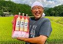 【ふるさと納税】山ちゃんの『甘酒』3本セット