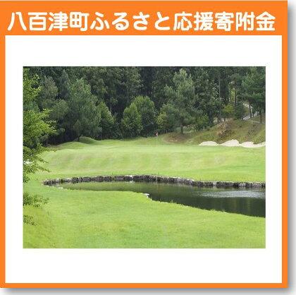 岐阜スプリングゴルフクラブ(ゴルフプレー割引券)