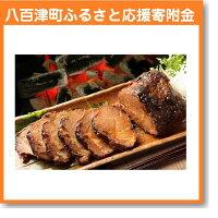 【ふるさと納税】肉の御嵩屋(炭火焼豚)