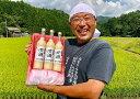 【ふるさと納税】山ちゃんの『甘酒』3本セット...