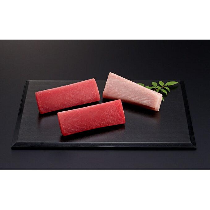 【ふるさと納税】鉢鮪 赤身 トロびんちょうセット...の商品画像