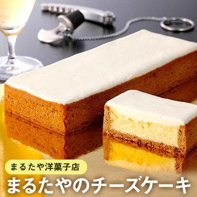 まるたや洋菓子店 まるたやのチーズケーキ [お菓子・スイーツ・チーズ・ケーキ]