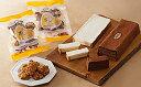 【ふるさと納税】まるたや洋菓子店 まるたやのチーズケーキとショコラケーキとあげ潮セット 【菓子・スイーツ】