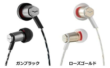 V−MODA Android端末向けハイレゾイヤホン FRZM−A 【雑貨・日用品・音楽機器】