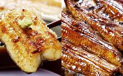 【ふるさと納税】浜名湖産鰻蒲焼&白焼 【魚貝類・魚貝類】 画像1