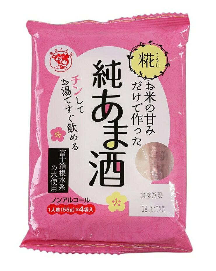 お米の甘みだけで作った純あま酒[三島市]