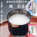【ふるさと納税】 定期便 6回 水の都 三島 砂糖不使用 お...