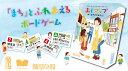 【ふるさと納税】「まち」とふれあえるボードゲーム「みしマップ」【 ボードゲーム 静岡県 三島市 】