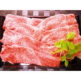 【ふるさと納税】お肉のソムリエセレクト箱根西麓牛鉄板焼き、すき焼き用スライス