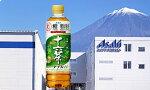 【ふるさと納税】アサヒ飲料の十六茶W(ダブル)