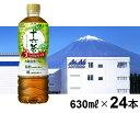 【ふるさと納税】アサヒ「アサヒ十六茶プラス3つのはたらき」6...