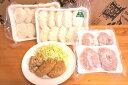 【ふるさと納税】朝霧ヨーグル豚 コロッケ&ハンバーグセット