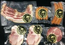 【ふるさと納税】ルイビ豚極上ハムステーキセット「心」