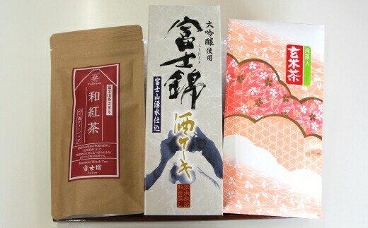【ふるさと納税】ほっと一息 和みセット(酒ケーキ・和紅茶・玄米茶)