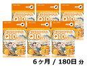 【ふるさと納税】還元型コエンザイムQ10&GABA(1袋30...
