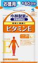 【ふるさと納税】小林製薬「ビタミンEお徳用」120粒×3袋(...