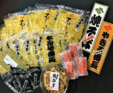 【ふるさと納税】富士宮焼きそば2種 まんぞくの12食フルセット(叶屋)