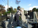 静岡県伊東市 お墓の清掃代行サービス(1回分)【ふるさと納税】