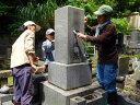 静岡県伊東市内にあるお墓のお掃除(1回分)【ふるさと納税】