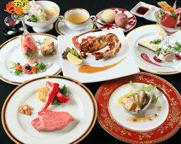 ステーキハウス金井 ふるさと納税 特別コース お食事券(2名様)【ふるさと納税】