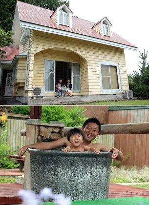 伊豆高原の露天風呂付コテージを1棟貸切って1日別荘体験 アンビエント伊豆高原コテージ(1泊食事なし)