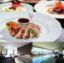 ホテルハーヴェスト伊東 宿泊体験 鶏と季節魚の会席「舞」 和...