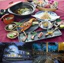 伊豆高原 旨い酒と料理の森の宿 森のしずく ペア宿泊券 平日...