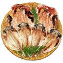 伊豆・伊東干物セット大島B 特上トロあじ4枚 金目鯛2枚 ひもの佐々木海産の詰め合わせ【ふるさと納税】