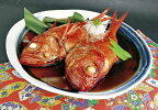 【ふるさと納税】伊豆・徳造丸金目鯛丸ごと漁師煮腹合せセット