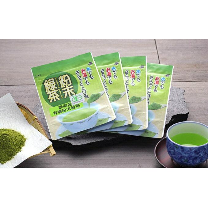 茶葉・ティーバッグ, 日本茶 JAS 50gx20