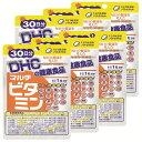 【ふるさと納税】DHC サプリメント マルチビタミン 30日分 6ヶ月分セット