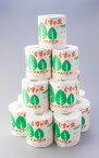 【ふるさと納税】ふじくすの木 トイレットペーパー シングル 100個 福祉施設製作