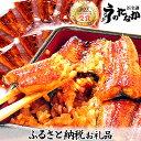 【ふるさと納税】楽天ランキング1位★静岡県 うなぎのたなか うなぎ蒲焼18食 国産うなぎ蒲焼き