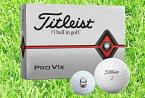 【ふるさと納税】しっぺいオリジナル ゴルフボール(タイトリスト PRO V1X)