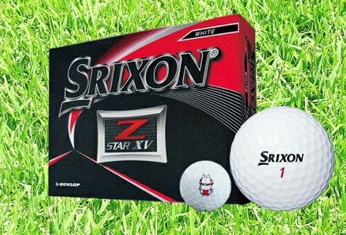 しっぺいオリジナル ゴルフボール Z-STAR XV 1ダース